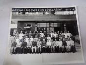 老相片《福建省高校后勤管理研究会伙食分会成立大会留念》1986年,1大张,品好如图。