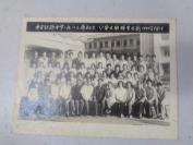 老相片《永安铁路中学1983届初三班师生留影》1983年,一张,品好如图。