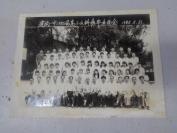 老相片《建瓯一中1985年高三文科班毕业留念》1985年,一张,品好如图。