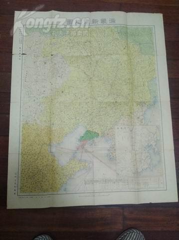 彩色《满蒙新选地图》背面《满洲主要城市市街图》  中日文化协会