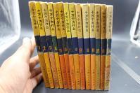 9594《十万个为什么(文革版)》大全套(整套14册,1970-75年出版,带毛主席语录!) 有好多文章中嵌入语录,文革色彩浓厚。
