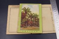 3096民国出版 圣经公会1940 1941年 新约圣经 《使 行传》《马可福音》《路加福音》三册全  品如图
