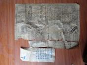 民国老报纸《求是日报》民国15年8月4日,一张,4开,品相如图。