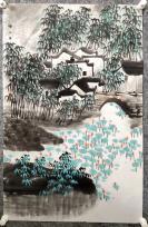 安徽省蚌埠市美术家协会副主席【陆学东 】山水