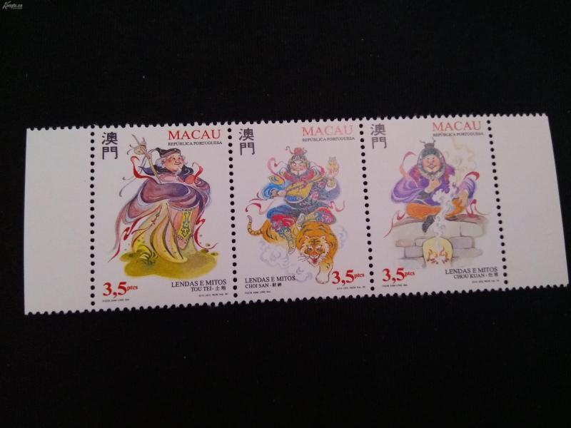 1996年澳门神话传说邮票新全