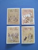 澳门邮票   传统游戏一套新全,原胶全品