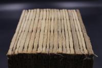 3097清道光红印(前有多页红印)木刻本  五爪金龙 御制康熙字典 20大册 整体品佳 大概照照就行了