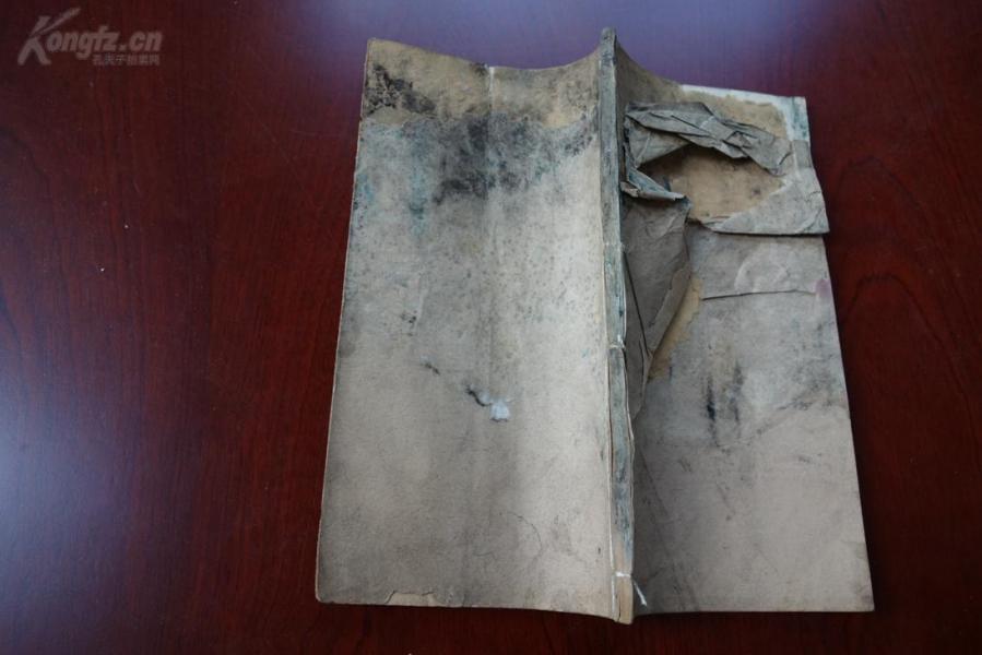 清代方敦吉手抄:白话道德经采参 有水渍。28页56面外加4页8面空白