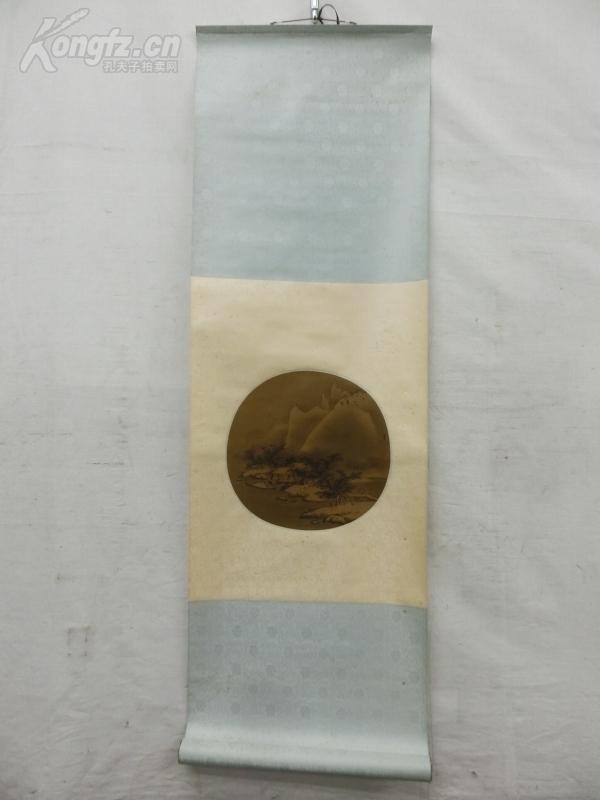 1950年代 【榮寶齋 木版水印】,絹本《宋  雪 江 賣 魚 圖》李東。品相佳。
