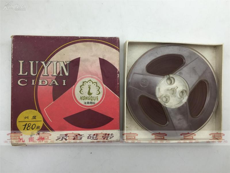 鄭-開昭舊藏:孔雀牌錄音磁帶一卷(帶盒,如圖)【190704B 24】