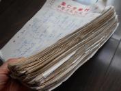 1992年【香港中医手写处方,470张】