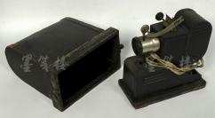 约五十年代 前苏联制造 手提式老幻灯机 一台 (镜头有手动伸缩键,焦距7.7cm) HXTX118254