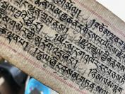 清末藏文写本经书一部,梵夹装双面写本。书法漂亮!