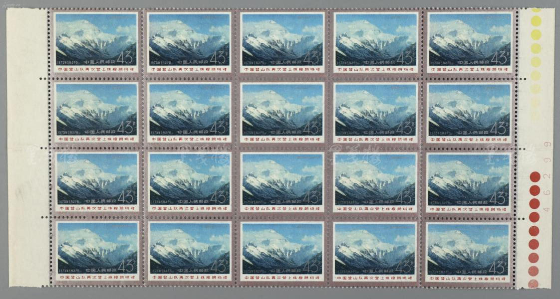 1975年 T15新票(43分)高值20枚连枚(带色标、双边纸)HXTX117797