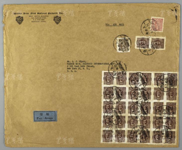 民国时期 上海寄国外大型航空封一件(25*30.6cm,上面贴有邮票七十余枚)HXTX117846