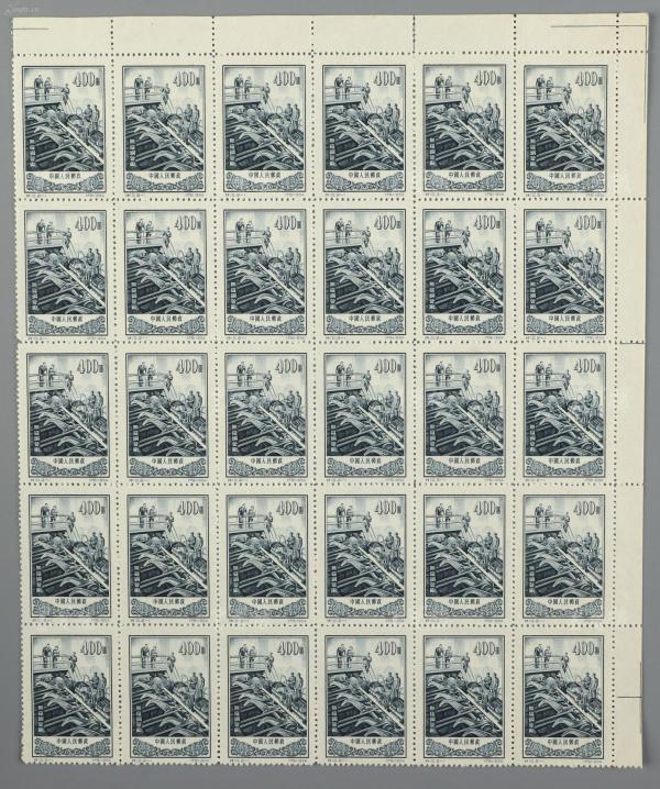 1954年 特10新票(400元)30枚连枚(带右上直角边纸)HXTX117794