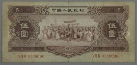 1956年版 5元人民币 一张(7.4*16.2cm)HXTX117826