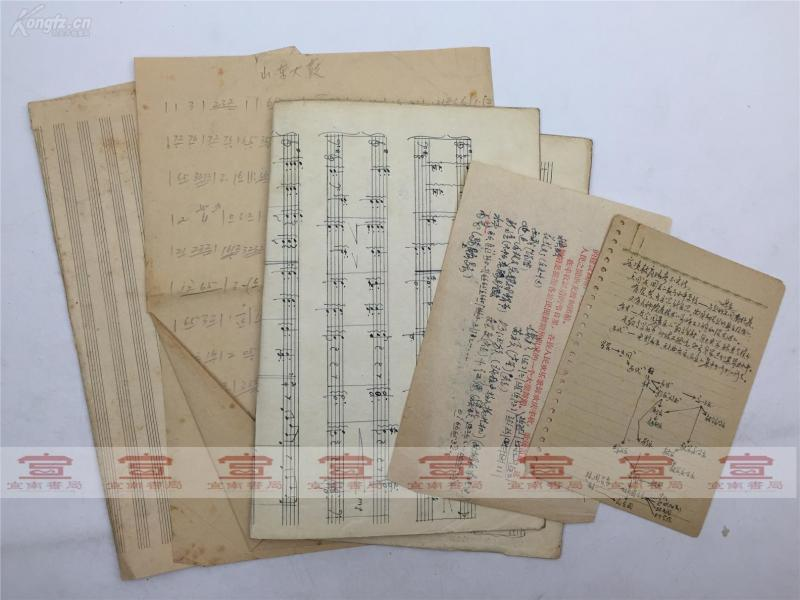 秦鵬章舊藏:秦鵬章文革時期手寫樂譜《荷花舞》、《山東大鼓》等一組合拍及相關音樂手稿等一組合拍(如圖)【190711B 30】