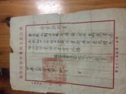 民国镇江私立务实中学