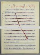 著名篮球运动员、八一篮球名将 邢伟宁 1981年手稿《学先进,赶先进,攀登高峰》一份8页 HXTX119168