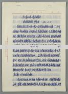 原八一游泳隊隊長、總教練、上海體職院副院長 羅惠明 1980年手稿《1980年訓練工作點滴體會》一份9頁 HXTX119455