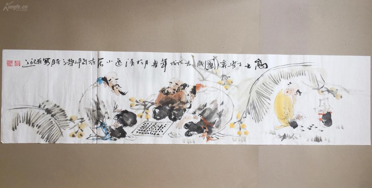 【文人水墨人物画】--高士对弈图      书画真迹