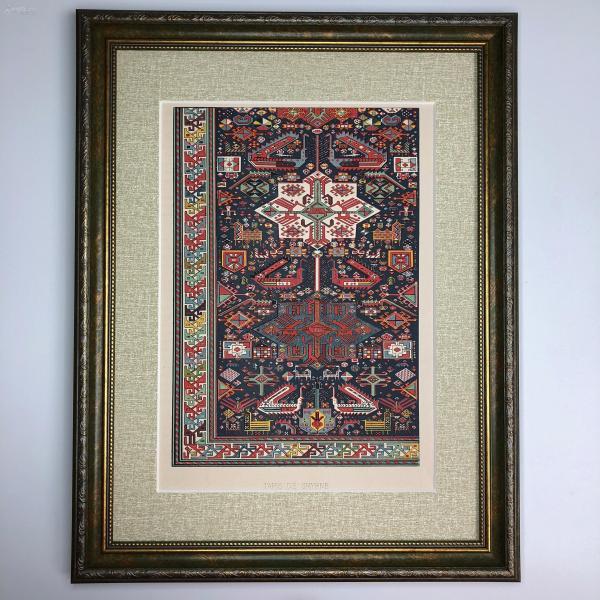 大幅法國 19世紀彩色石版畫 裝飾藝術 十六世紀土耳其地毯紋飾 Tapis de Smyrne