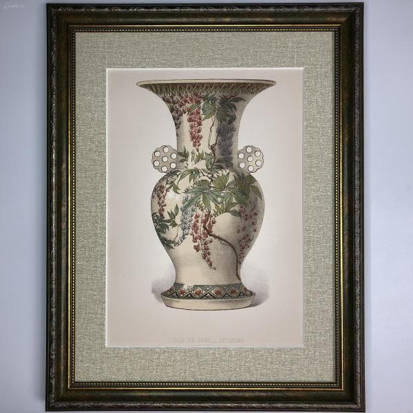 大幅法國 19世紀彩色石版畫 裝飾藝術 十九世紀日本粗陶敞口花瓶 Vase en Grès Satzouma