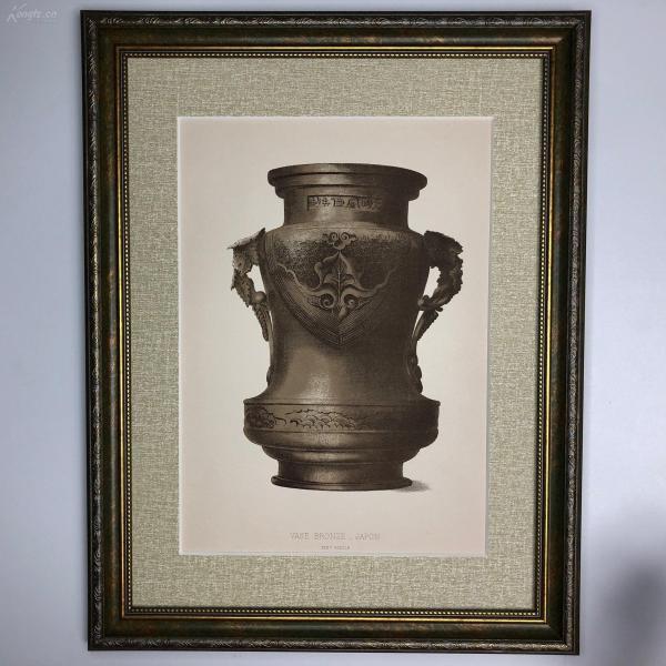 大幅法國 19世紀彩色石版畫 裝飾藝術 十七世紀日本青銅花瓶 Vase Bronze, Japon