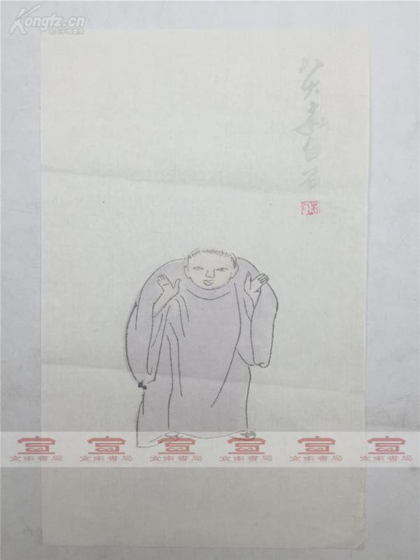秦鵬章舊藏:木版水印信箋紙一張(八大山人畫,尺寸如圖)【190718A15】
