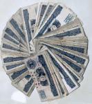旧纸币 100张 大团结10元 拾圆