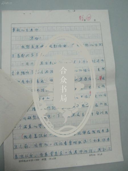 椴�杩�缇���瀛��� �� �� �崇����甯� 92骞翠俊��3椤� 03