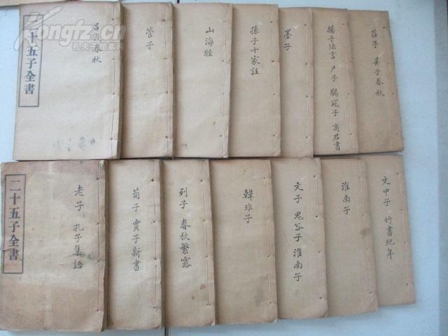 浜���浜�瀛��ㄤ功  14�� ��浣�  ��缁�骞撮�磋�叉��涔�灞��冲�版���� 32寮�