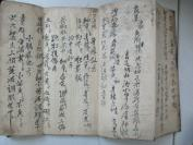宣统年间   手写医方一册   尺寸23*27厘米 写满