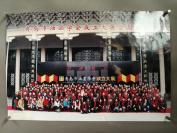 2008年青岛油画学会成立大展合影,国内青岛籍油画大家,大师悉数在内,45*30厘米