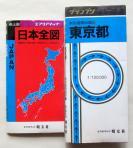 90年代--日本地图--2张