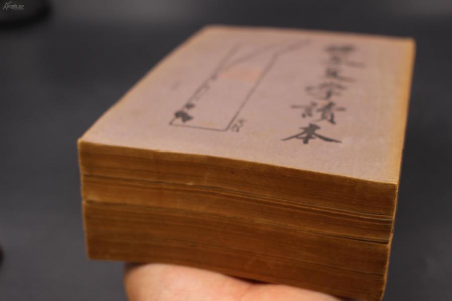 【民国好书 罕见品相 惜售】3110世界文学读本4册全 边角爽利 齐整