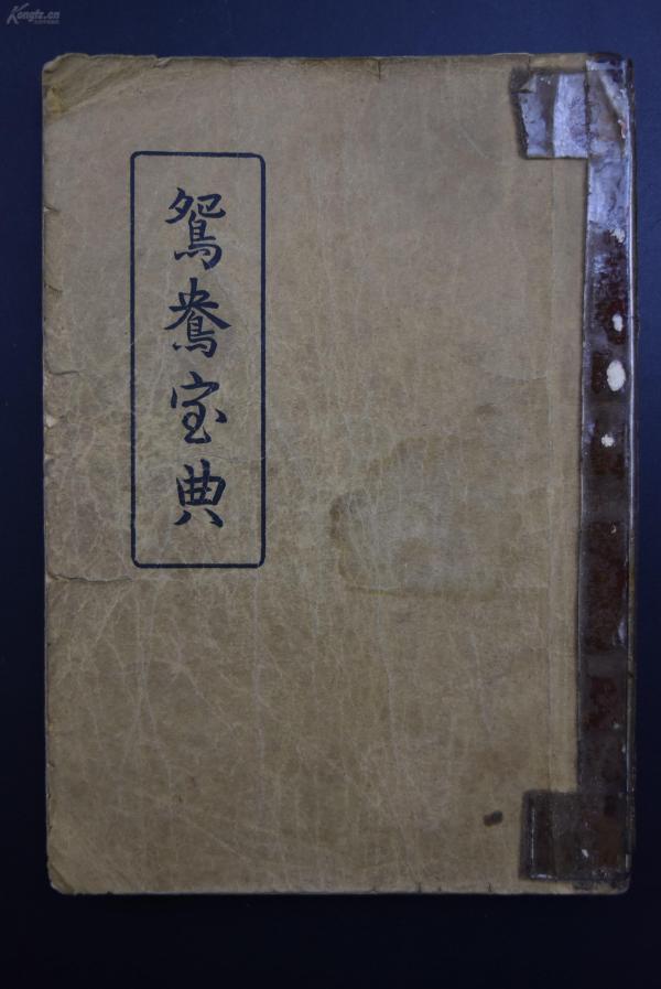 锛�涔�2415锛���楦抽腐瀹��搞��涓����� 姘��芥�舵���ユ���虹�� ������ 浠�缁��峰コ�� 浜�绛���瀹� ������椤� �ユ���� �ㄤ功159椤�
