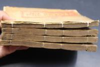 3115民国上海广益书局发行《足本全图加批西游记》原装16册合订4厚册全  图案精美 值得收藏