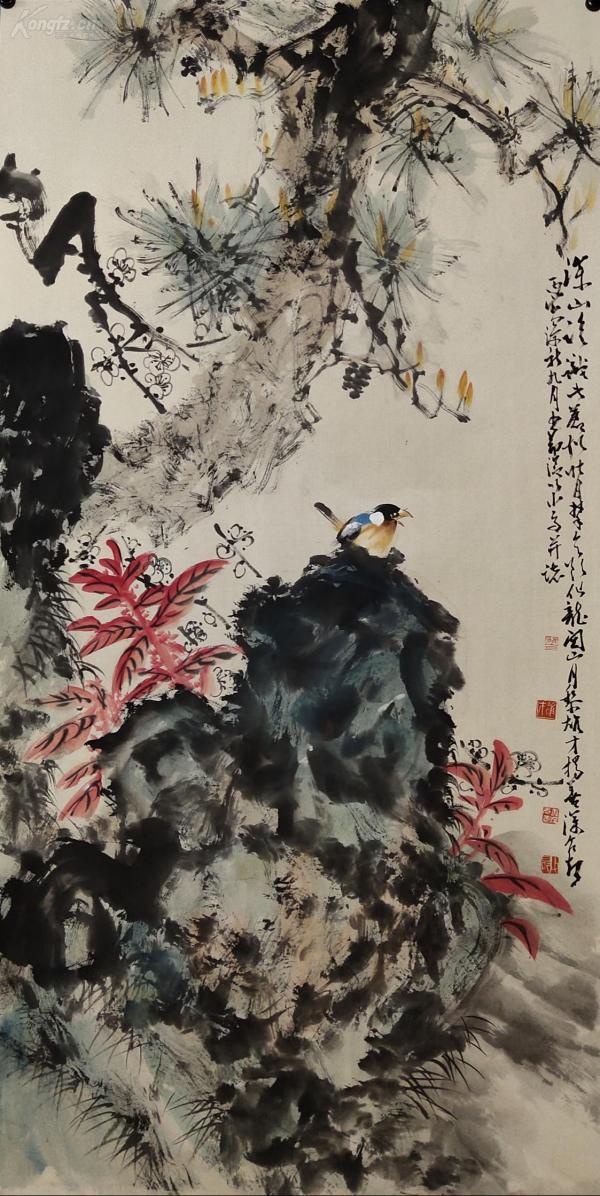 岭南画派代表人物【关山月 黎雄才 杨善深 赵少昂】合作花鸟