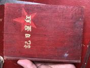 空白  精装本  红星日记   内页国画, 封面很漂亮