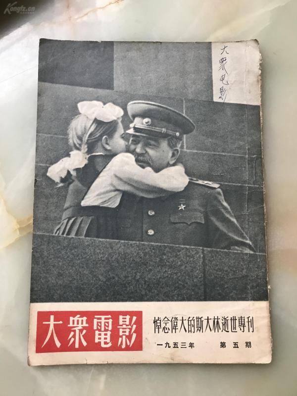 1953骞淬��澶т��靛奖����澶ф����涓�涓���