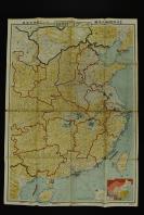 (乙2267)侵华史料《最新支那明细大地图》彩色地图一张全 单页双面 中国各省界限 满洲国 蒙古等国界 道路 铁路 河流 各地点名称位置 另一面为满蒙国境大地图 大日本雄辩会讲谈社 1937年发行  尺寸110*78CM