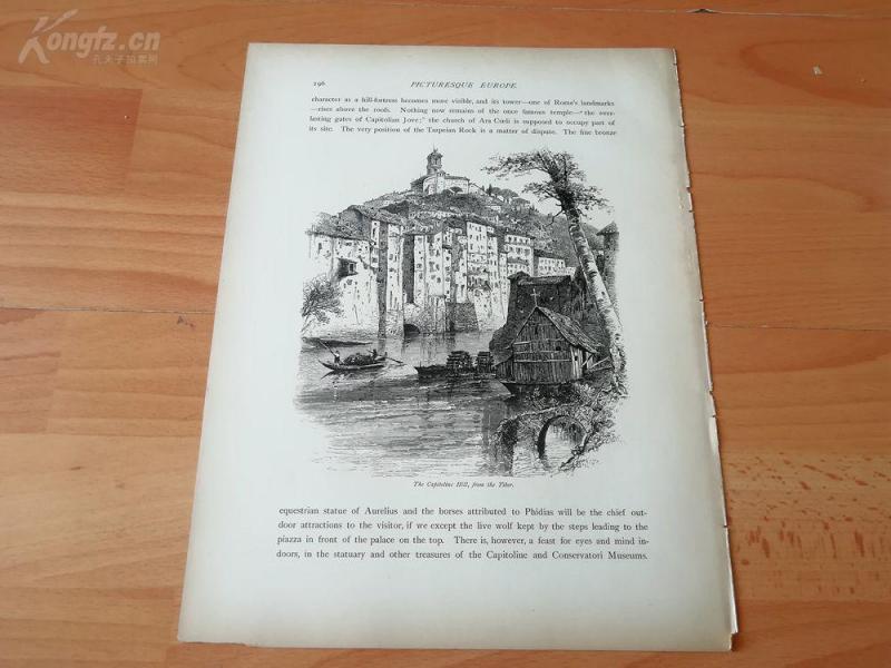 1878年木刻《卡比托利欧山,从台伯河看,意大利》(the capitoline hill ,from the tiber)---选自《如画的欧罗巴》,纸张31.5*24厘米