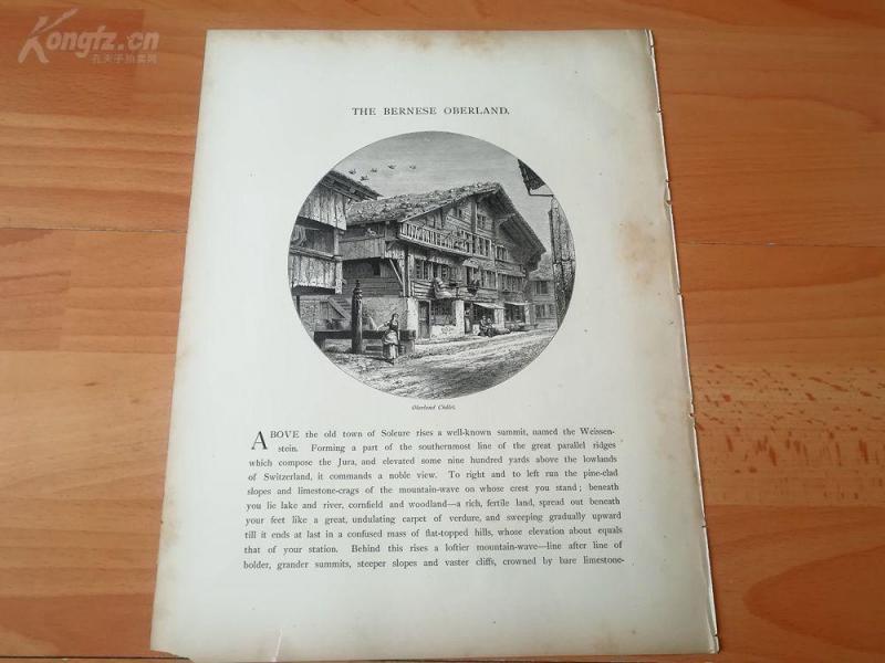 1878年木刻《伯尔尼高地的老房子》(oberland chalet)---选自《如画的欧罗巴》,纸张31.5*24厘米