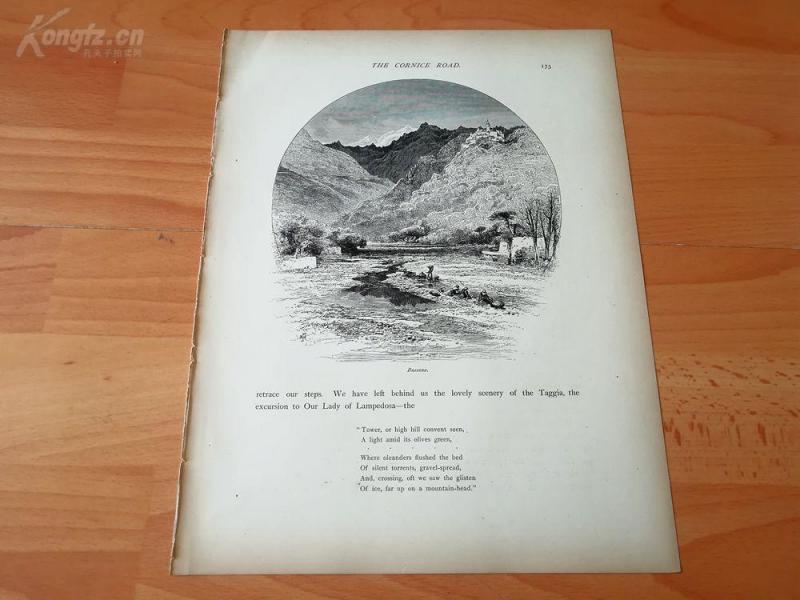 1878年木刻《布萨那,意大利》(bussana)---选自《如画的欧罗巴》,纸张31.5*24厘米