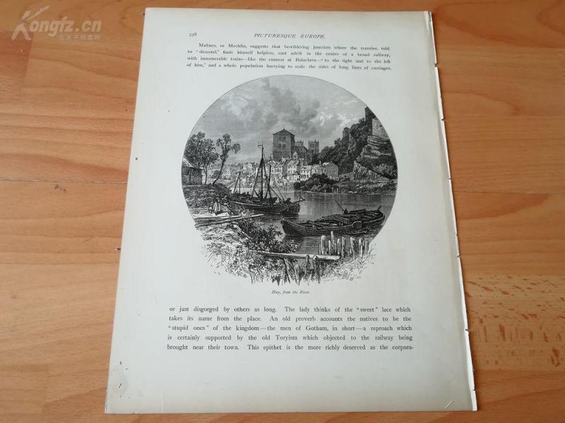 1878年木刻《从河上看胡伊,比利时》(huy, from the river)---选自《如画的欧罗巴》,纸张31.5*24厘米