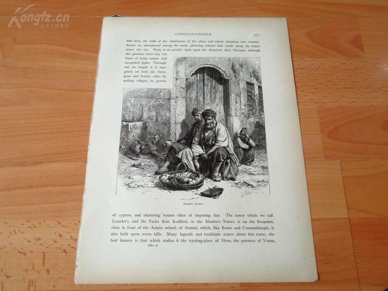 1878年木刻《库尔德的小商贩,中东》(kurdish dealers)---选自《如画的欧罗巴》,31.5*24厘米--精美,漂亮,高质量