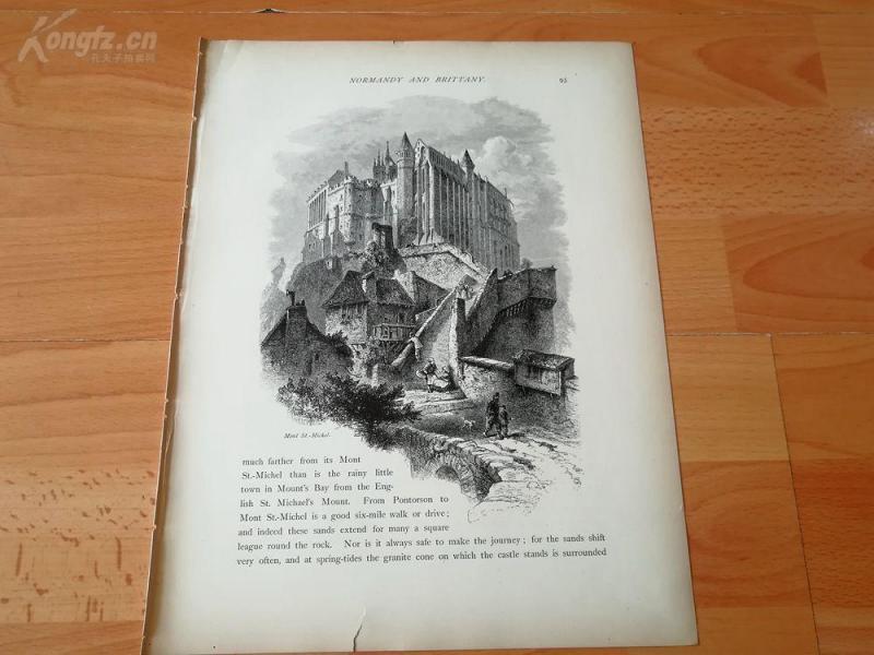 1878年木刻《圣米歇尔山,法国》(mont st. michel)---选自《如画的欧罗巴》,31.5*24厘米--精美,漂亮,高质量
