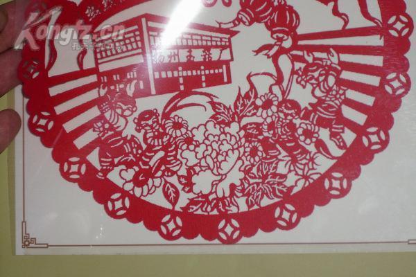 真正的揚州剪紙非印刷品一張-----慶祝揚州玉器廠成立60年